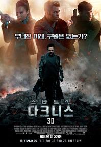 2013년 5월 다섯째주 개봉영화