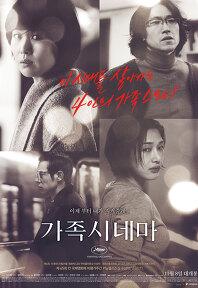 2012년 11월 둘째주 개봉영화