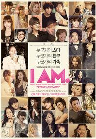 2012년 6월 셋째주 개봉영화