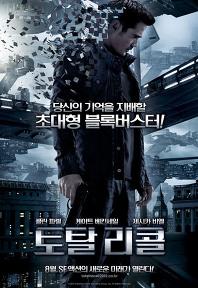 2012년 8월 셋째주 개봉영화