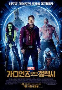 2014년 7월 다섯째주 개봉영화