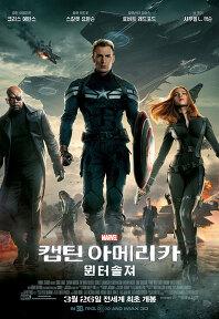 2014년 3월 넷째주 개봉영화