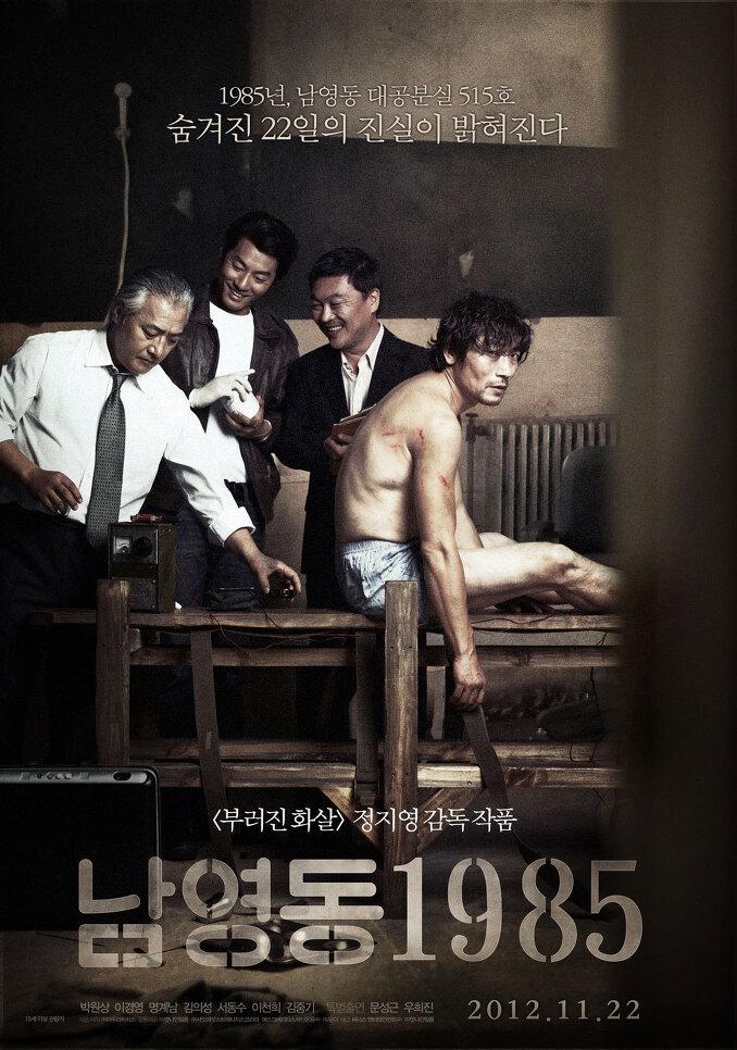 2012년 11월 넷째주 개봉영화