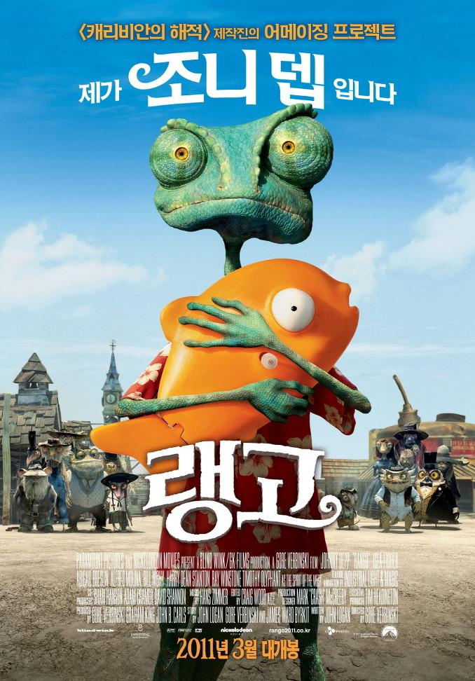 2011년 3월 첫째주 개봉영화