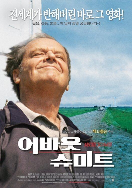 2003년 3월 둘째주 개봉영화