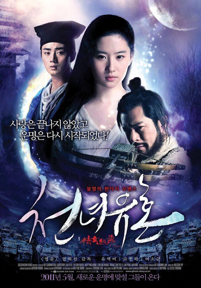 2011년 5월 둘째주 개봉영화