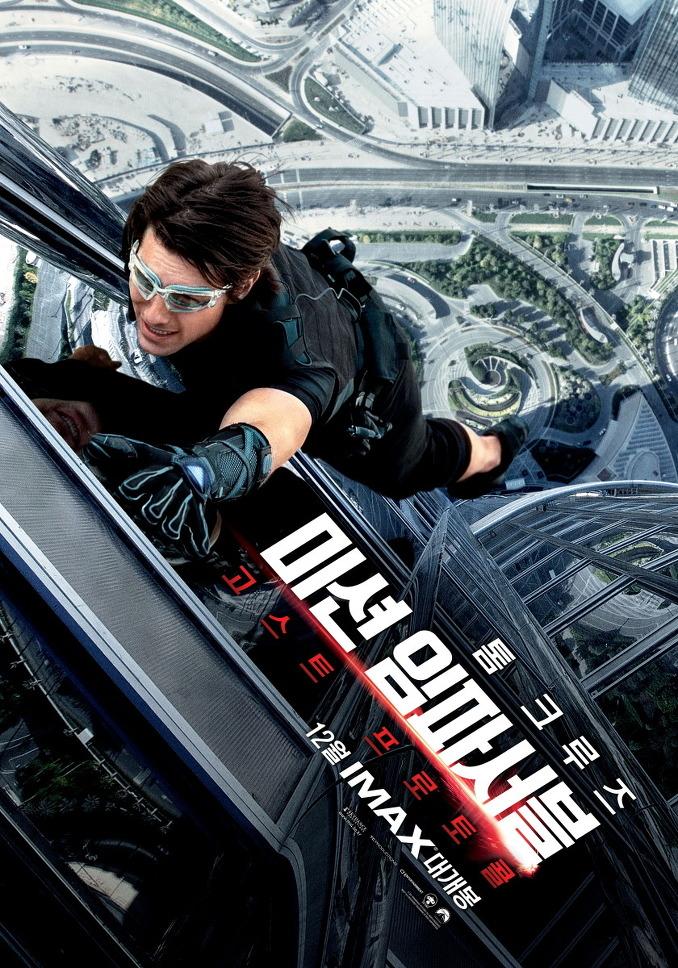 2011년 12월 셋째주 개봉영화