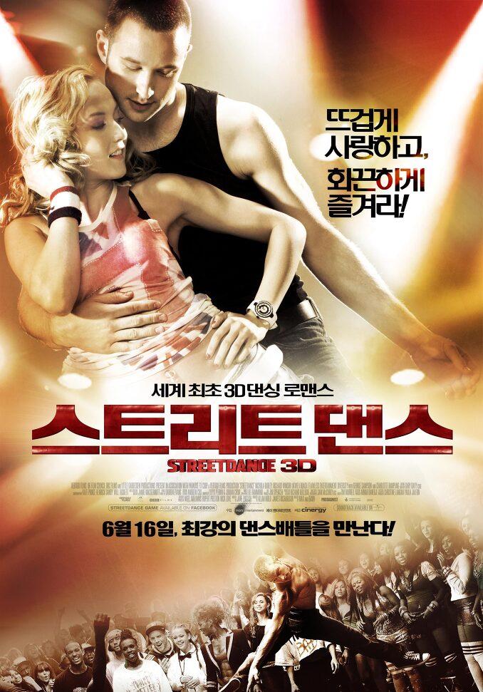 2010년 6월 셋째주 개봉영화