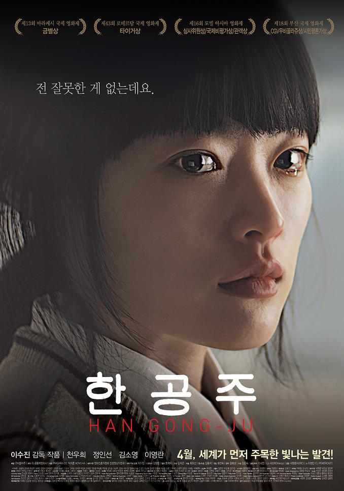 2014년 4월 셋째주 개봉영화