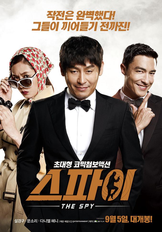 2013년 9월 첫째주 개봉영화