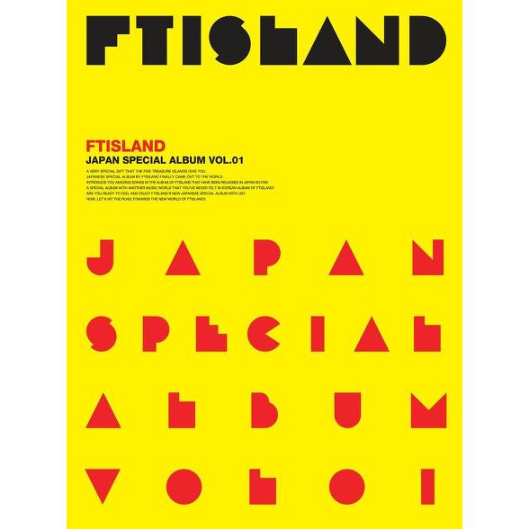 Japan Special Album Vol.1 앨범정보